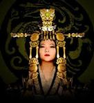 Turandot photo
